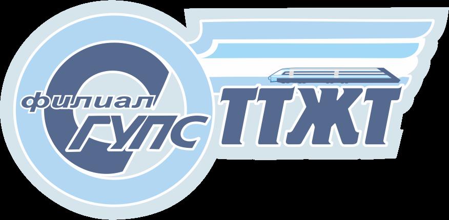 Томский техникум железнодорожного транспорта — НаПодарки