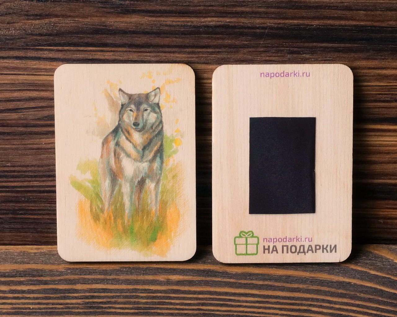 """Магнит деревянный прямоугольный """"Волк"""""""