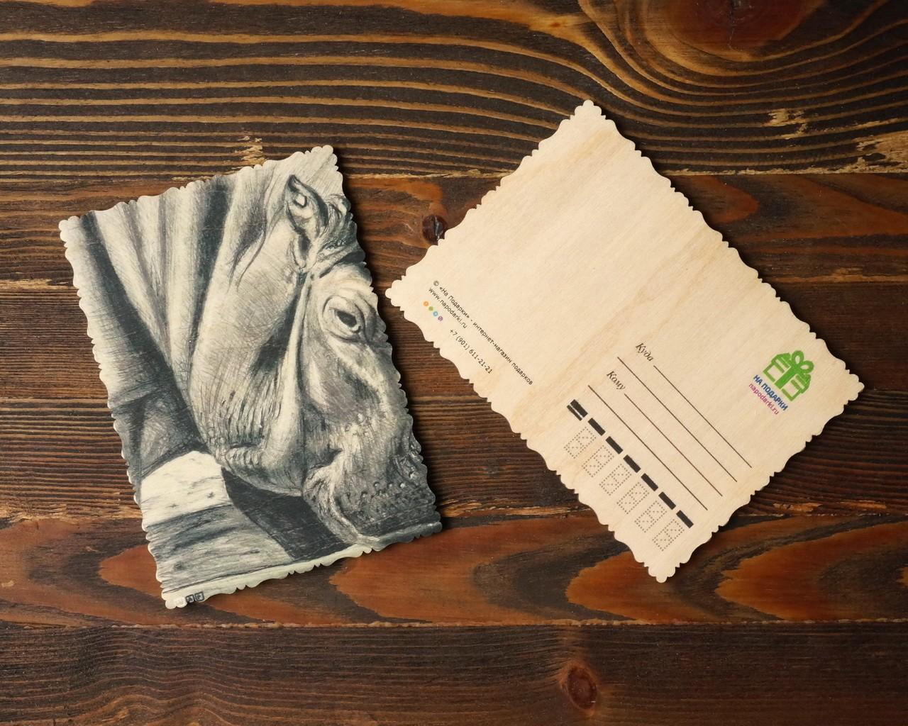 "Деревянная открытка ""Бегемот"" Артура Шугурова, графика"