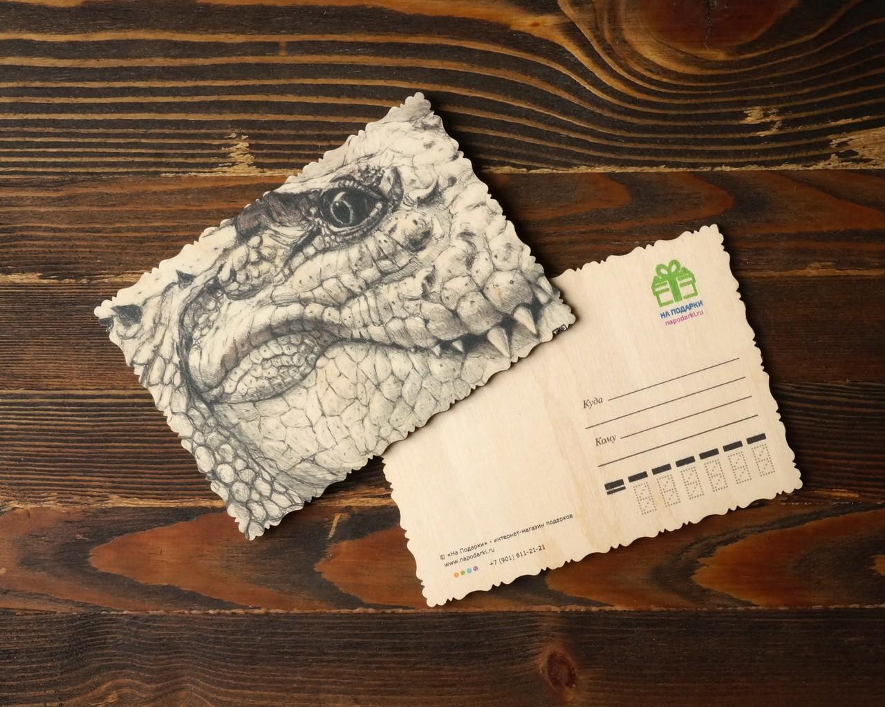 """Деревянная открытка """"Крокодил"""" (графика)"""