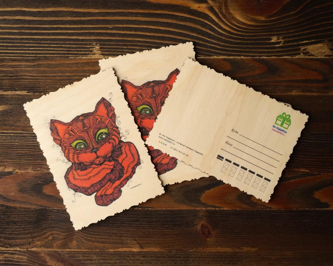 """Деревянная открытка """"Красный кот"""""""
