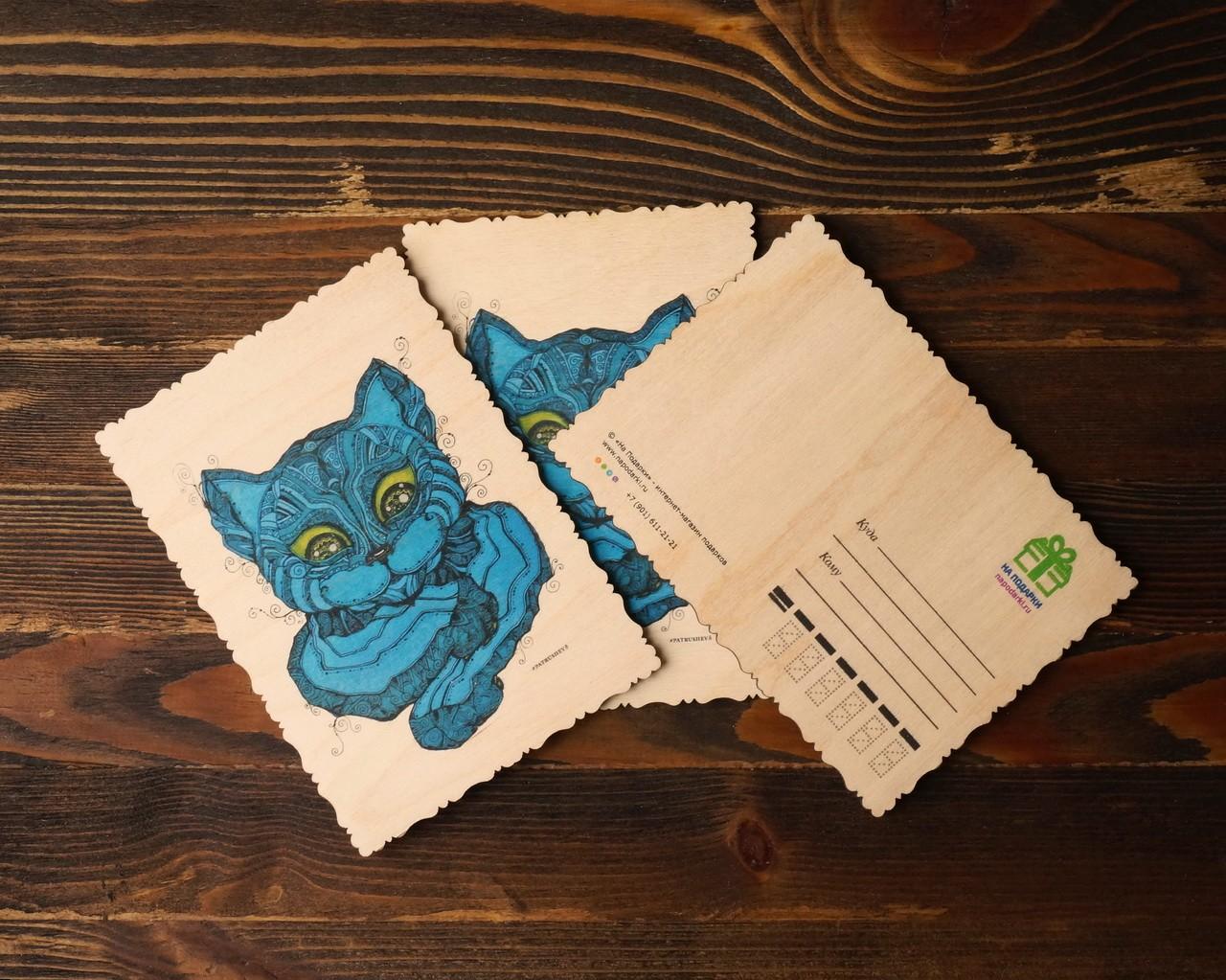 """Деревянная открытка """"Синий кот"""""""