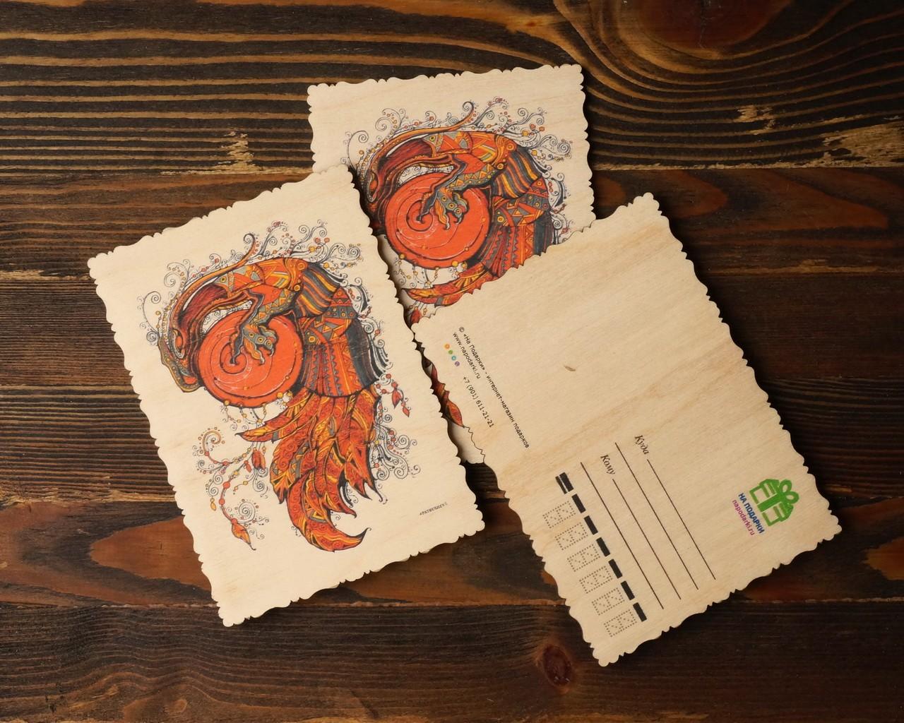 """Деревянная открытка """"Дракон света оранжевый"""""""
