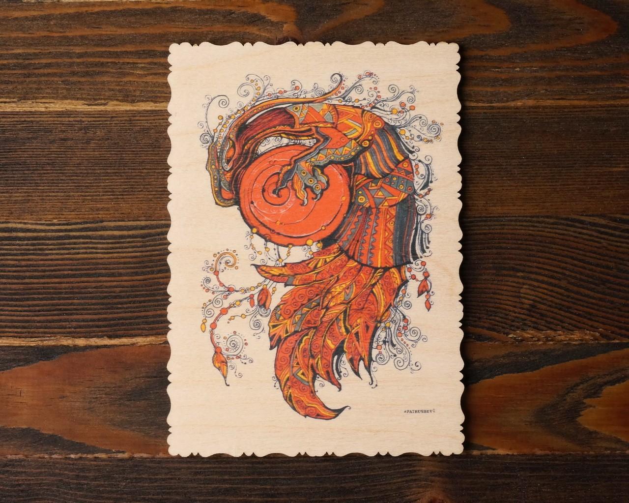 """Деревянная открытка """"Дракон света оранжевый"""" Светланы Патрушевой"""