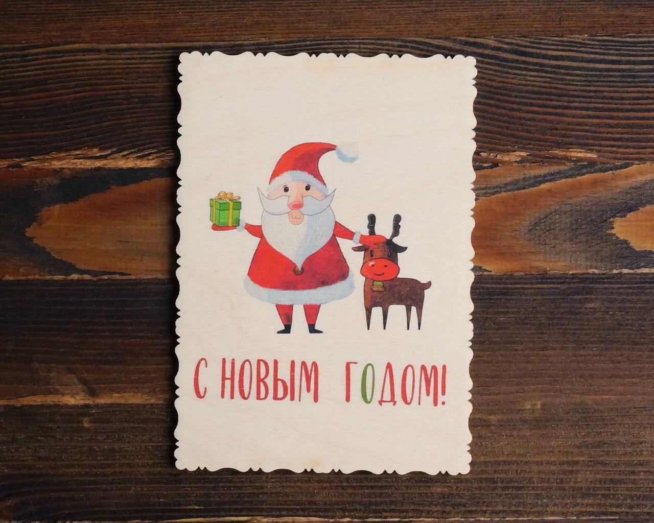 """Деревянная открытка """"Дед Мороз и олень"""""""