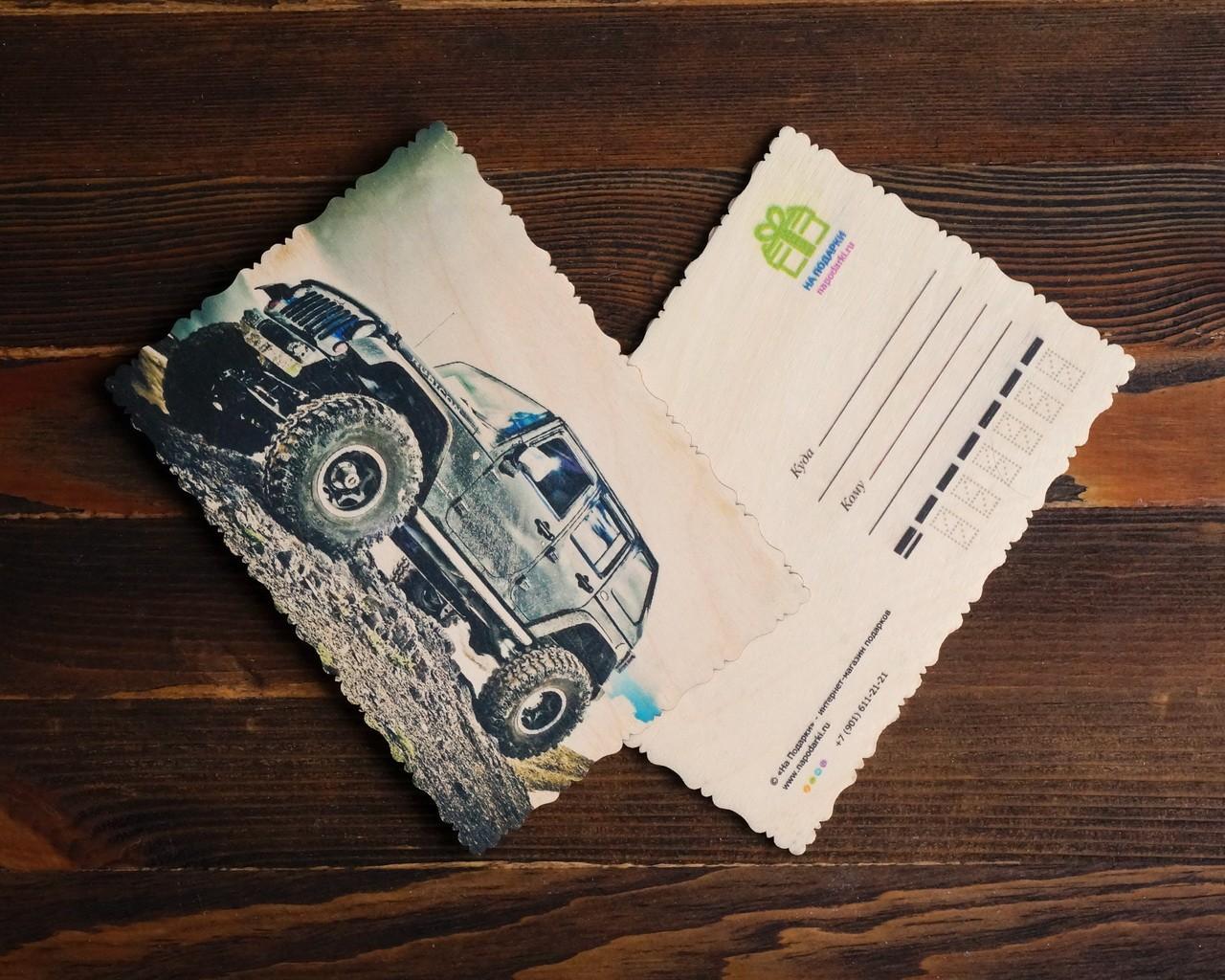 """Деревянная открытка """"Jeep Wrangler"""""""