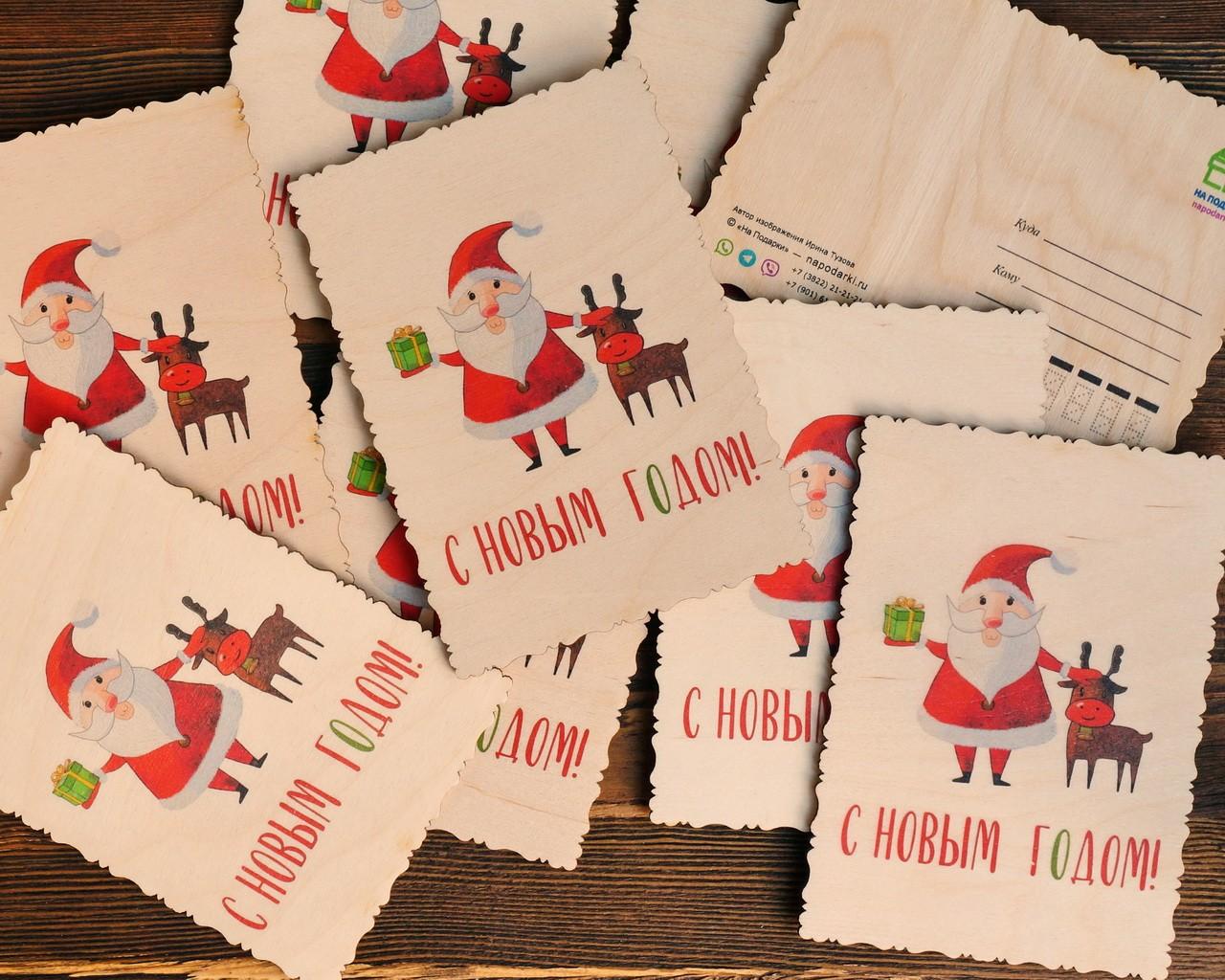 """Деревянная открытка """"Дед Мороз и олень"""" Ирины Тузовой"""