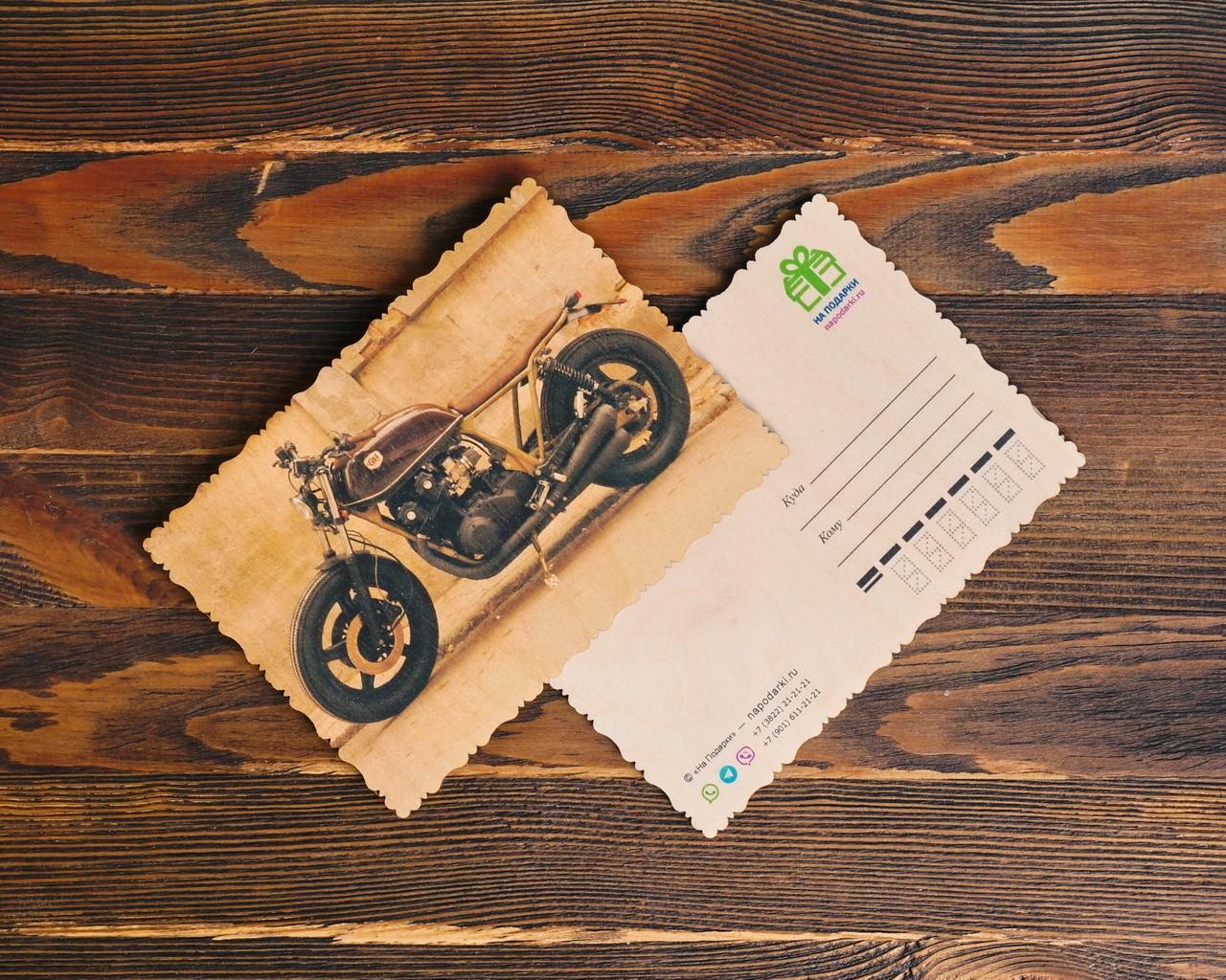"""Деревянная открытка """"Honda CB750 Cafe Racer Custom Bike"""""""