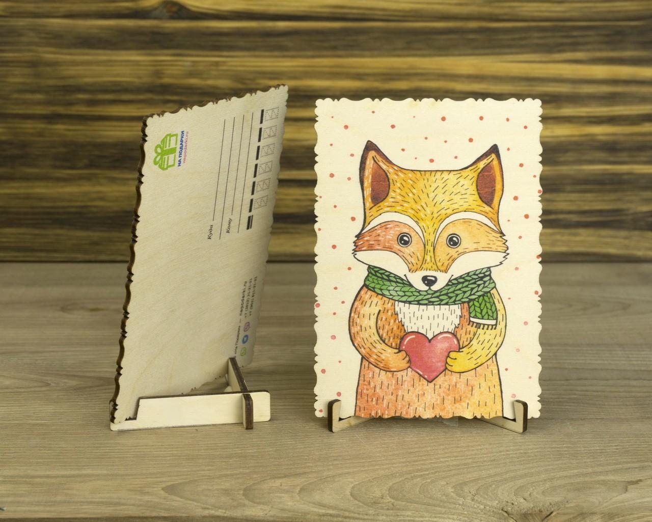 """Деревянная открытка """"Лиса"""""""