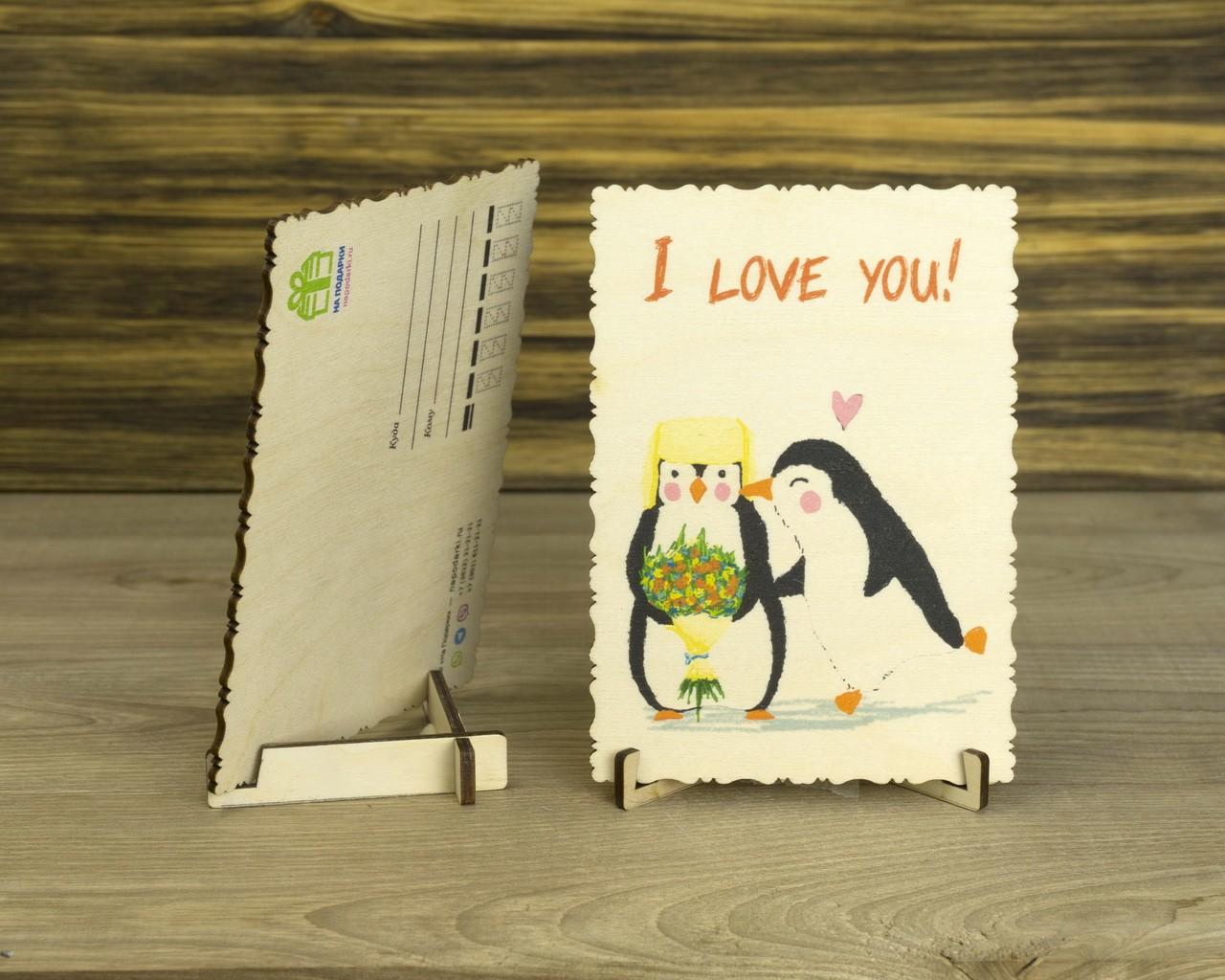 """Деревянная открытка """"Вот поцелуйчик"""""""