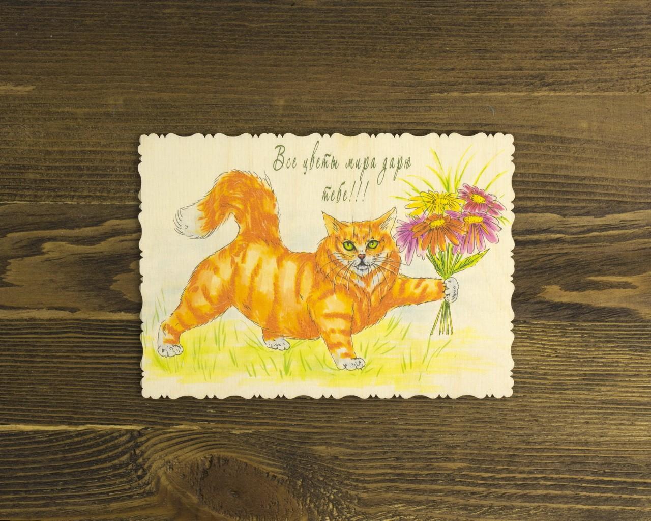 """Деревянная открытка """"Все цветы Мира"""""""