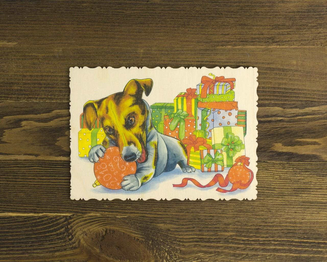 """Деревянная открытка """"На подарочки"""""""