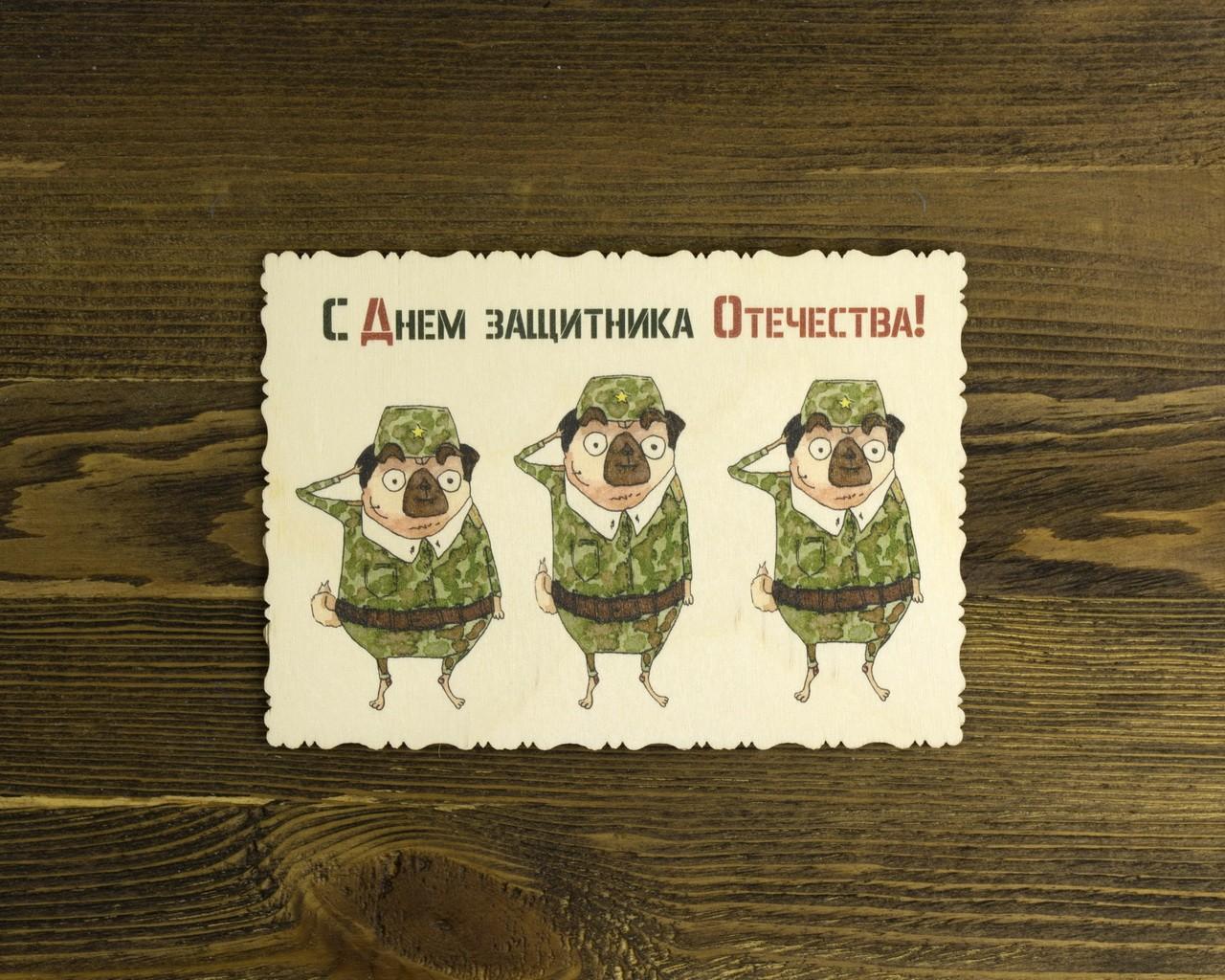 """Деревянная открытка """"Отдать Честь"""" Ирины Тузовой"""