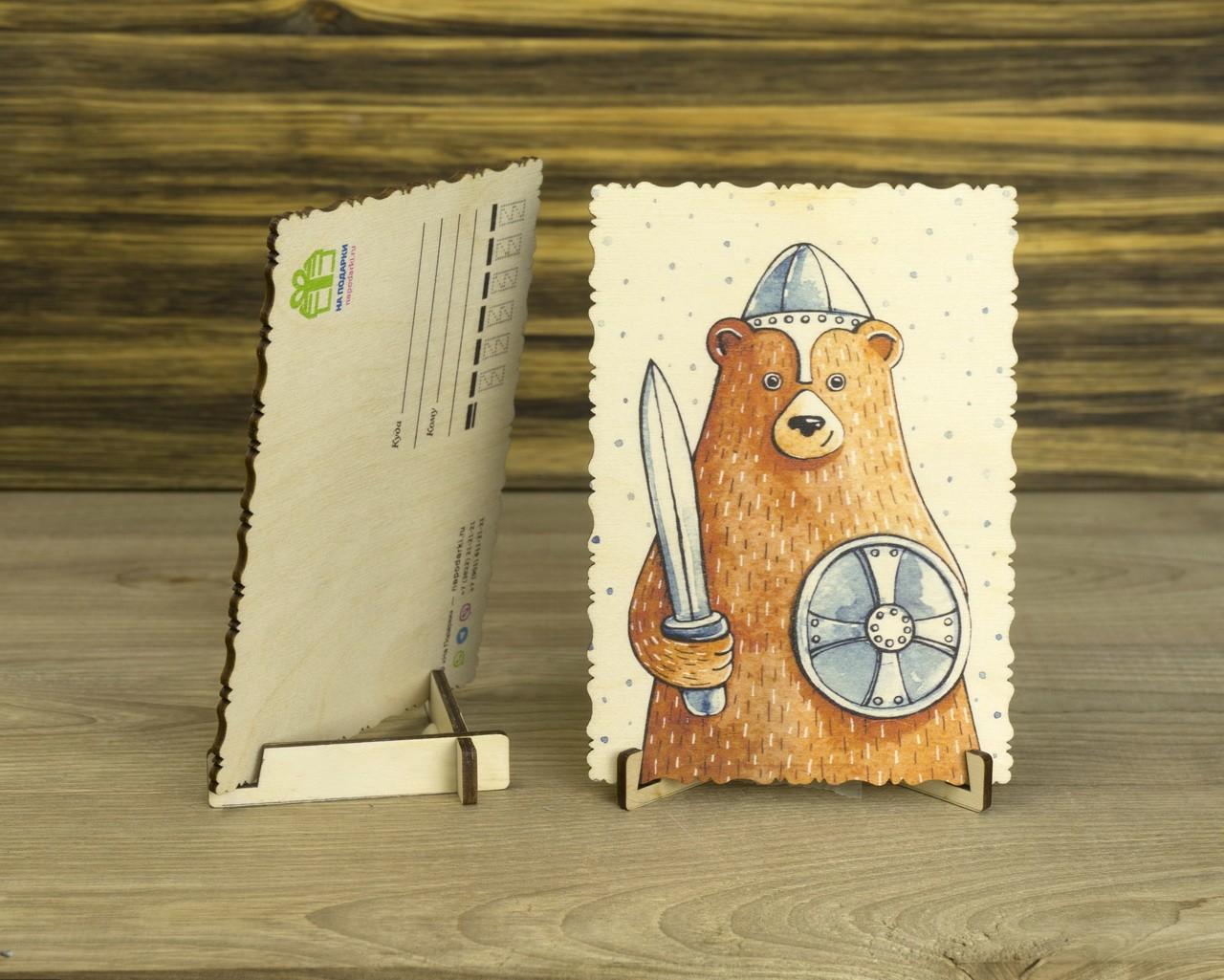 """Деревянная открытка """"Мишка защитник"""" Алёны Стариковой"""
