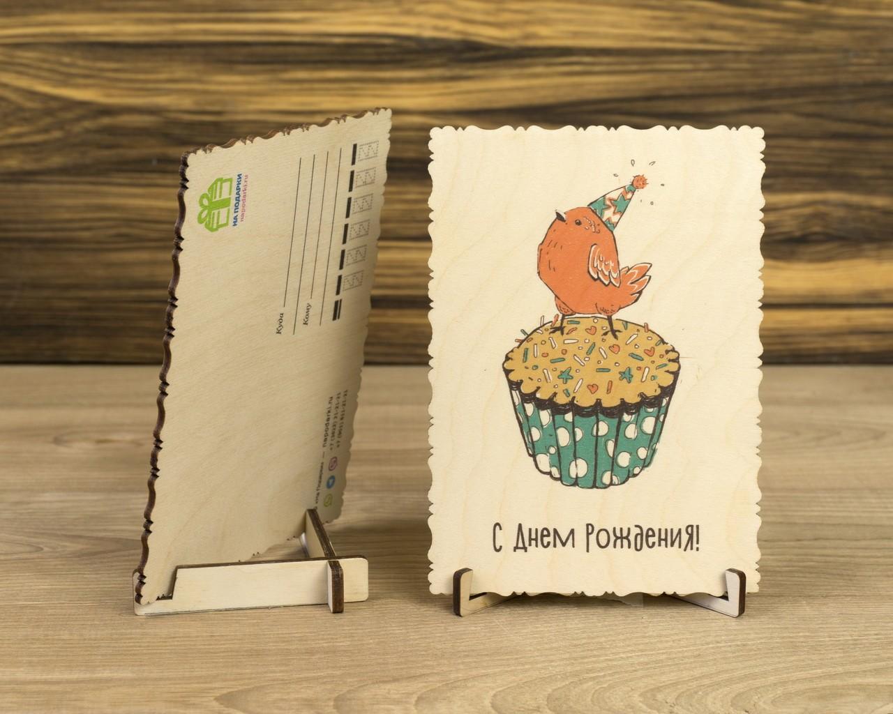 """Деревянная открытка """"Птичка на кексике"""""""