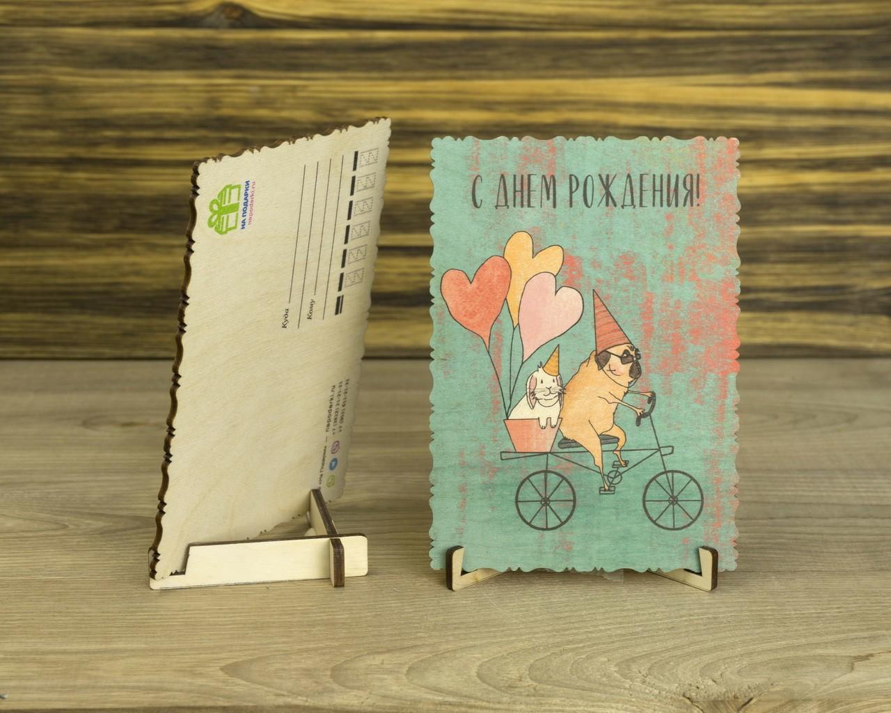 """Деревянная открытка """"На велосипеде"""" А6"""