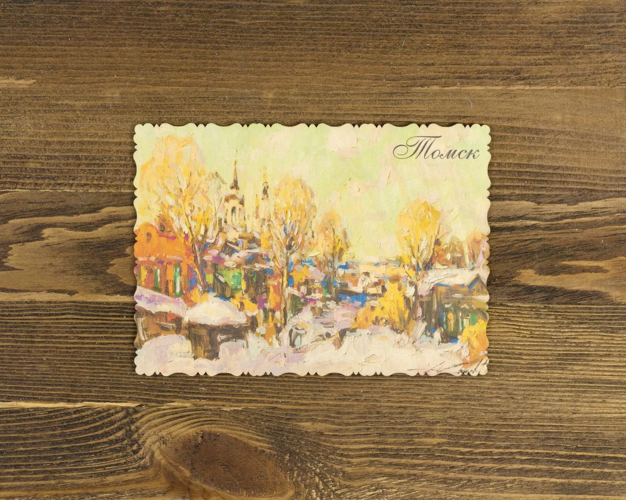 """Деревянная открытка """"Январским днём"""" А6"""