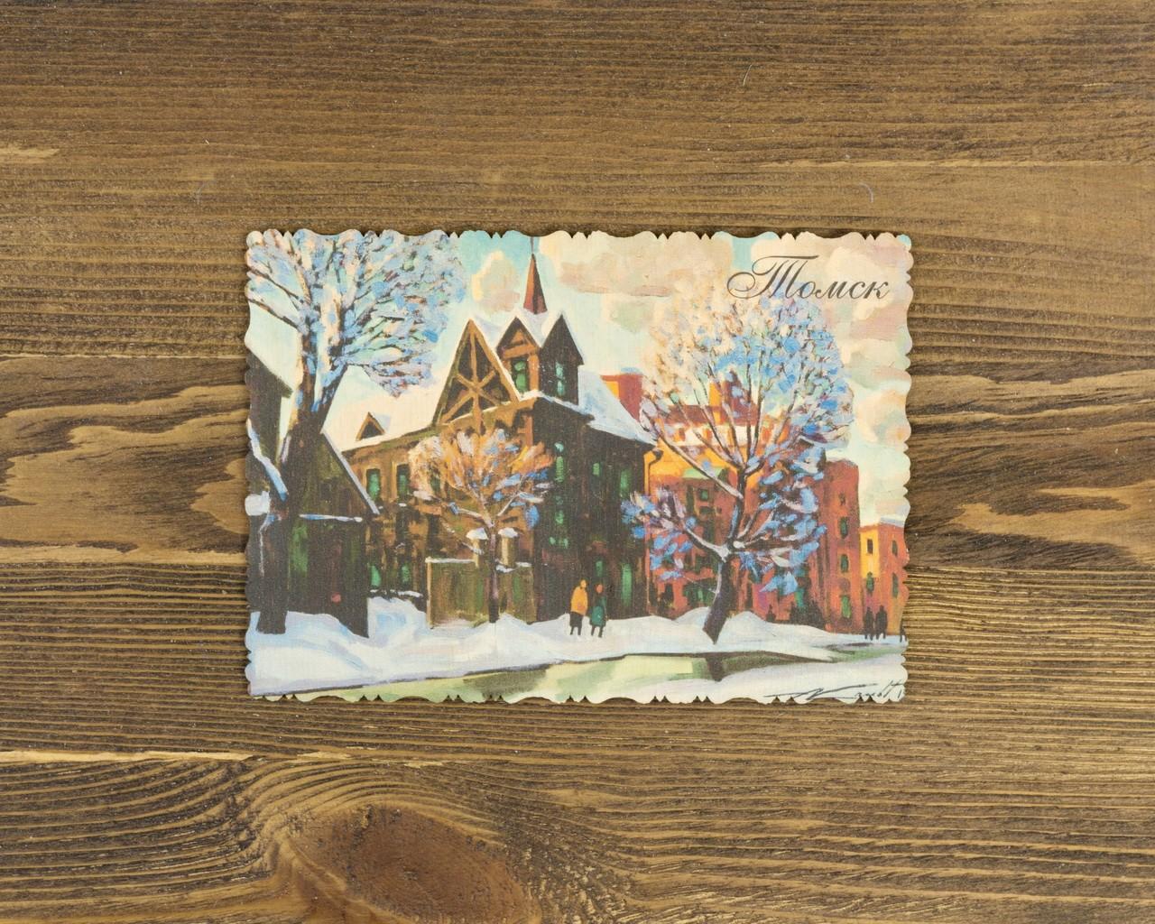 """Деревянная открытка """"Свет декабря"""""""
