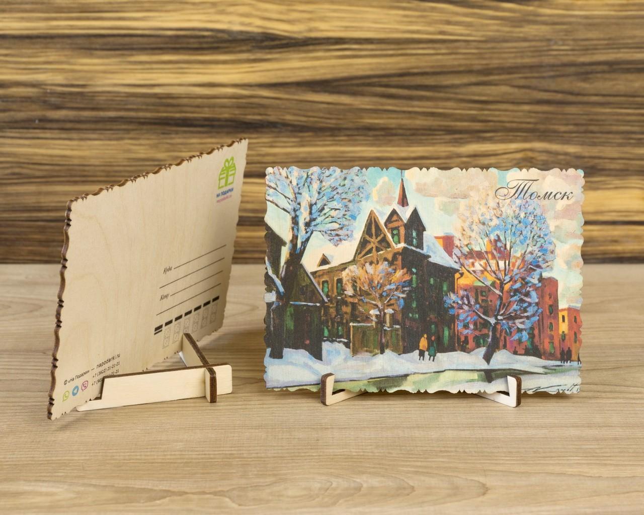 """Деревянная открытка """"Свет декабря"""" А6"""