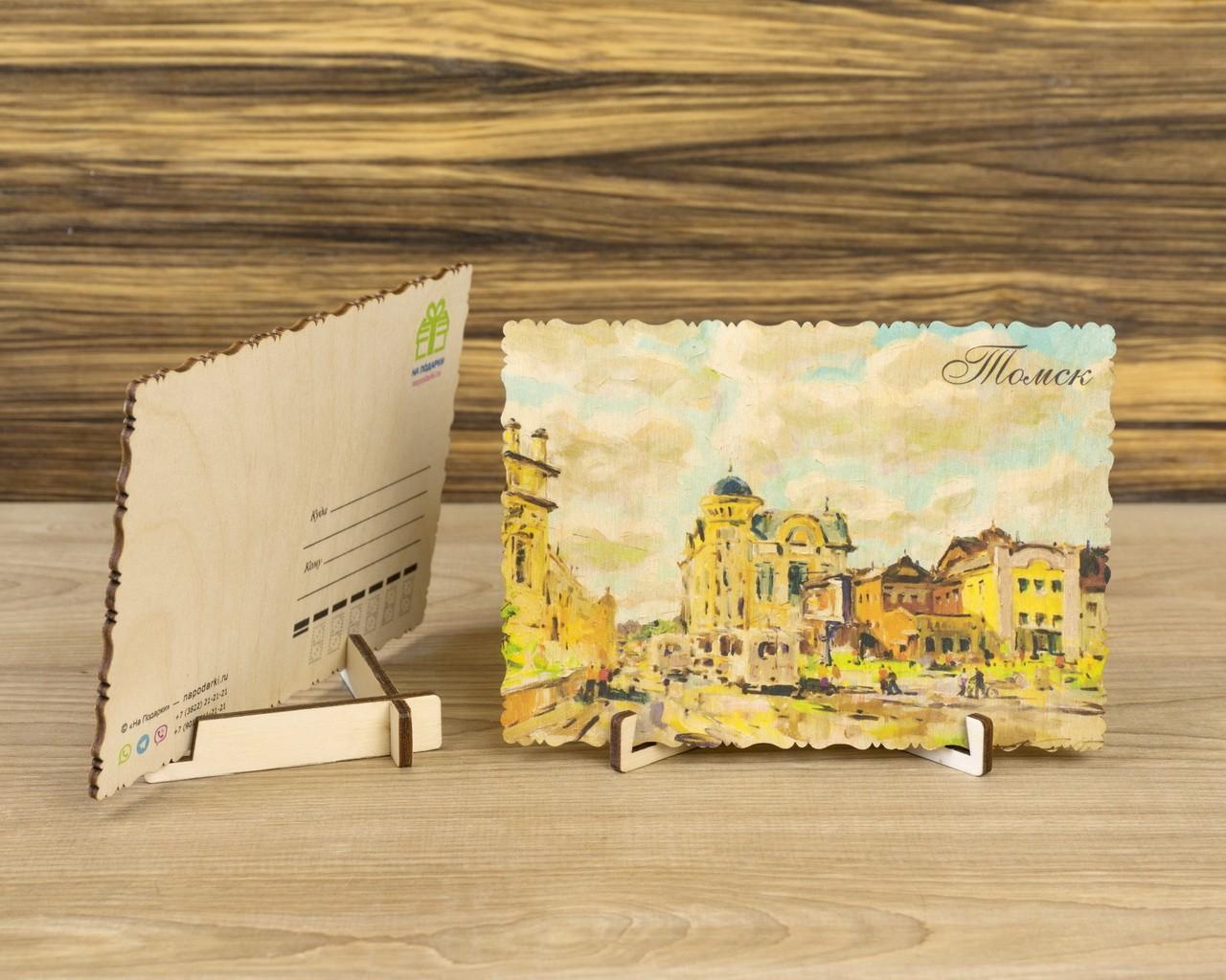 """Деревянная открытка """"Облака над городом"""" А6"""
