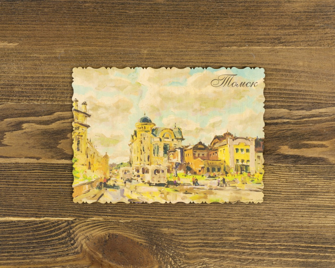 """Деревянная открытка """"Облака над городом"""""""