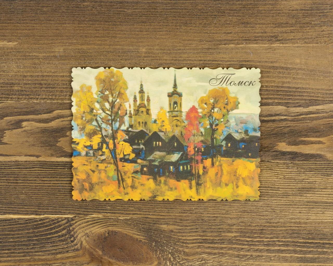 """Деревянная открытка """"Октябрьская зоренька"""""""