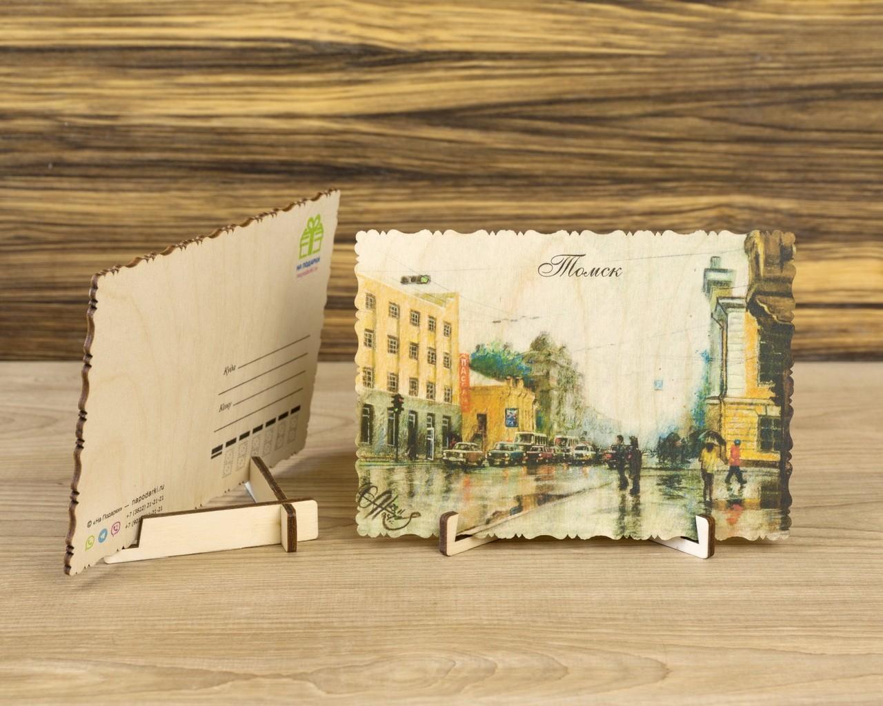 """Деревянная открытка """"Дождь"""" А6"""
