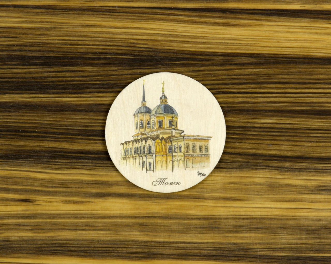 """Деревянный магнит """"Богоявленский Кафедральный собор"""" круглый 65 мм"""