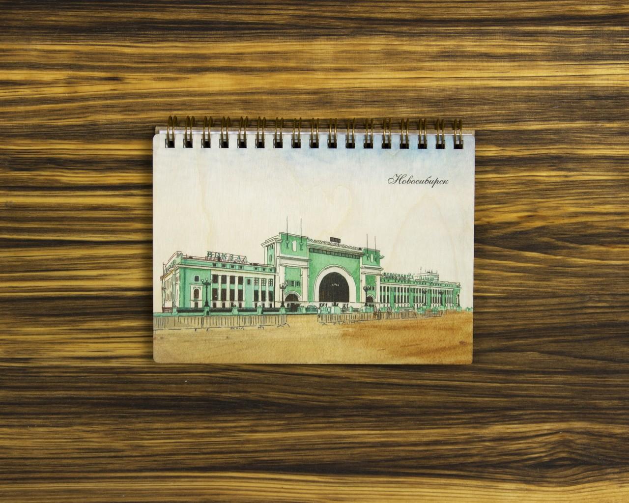 """Деревянный блокнот А6 """"Железнодорожный вокзал"""""""