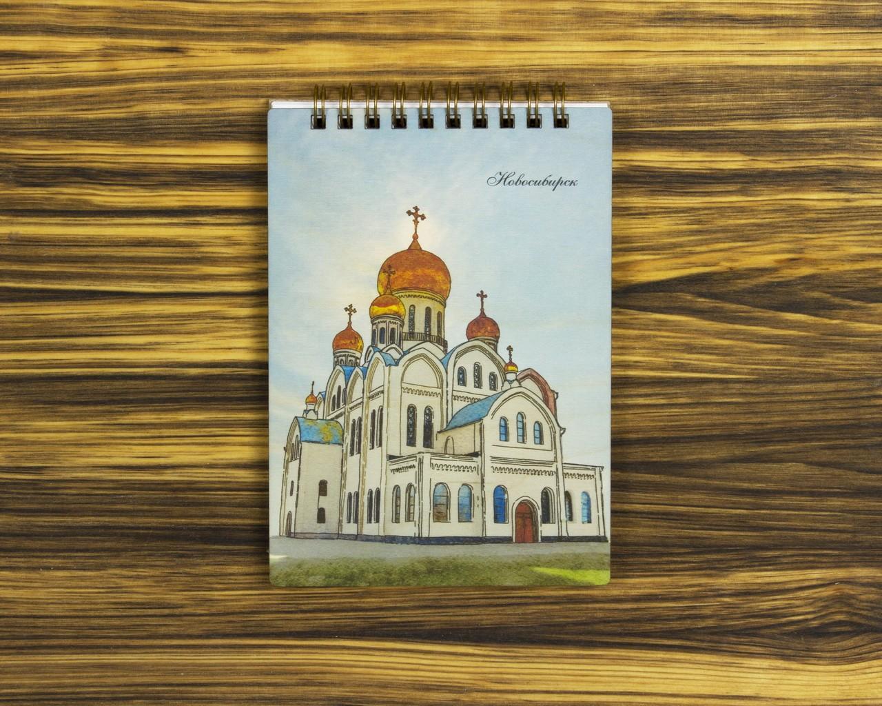 """Деревянный блокнот А5 """"Троице-Владимирский Собор"""""""
