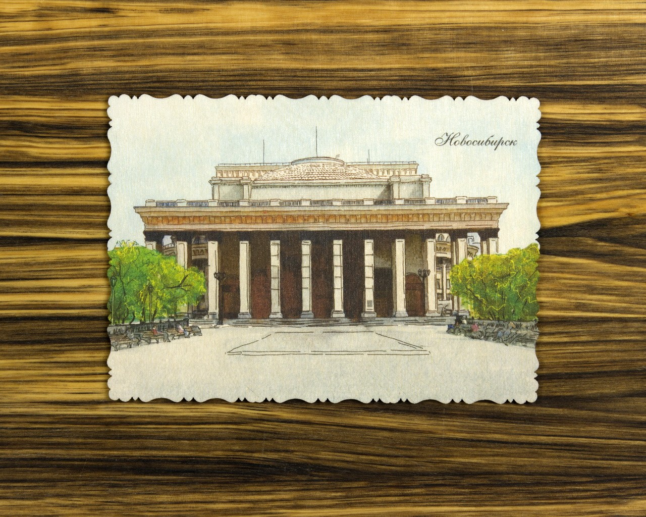 """Деревянная открытка """"Новосибирский театр оперы и балета"""""""