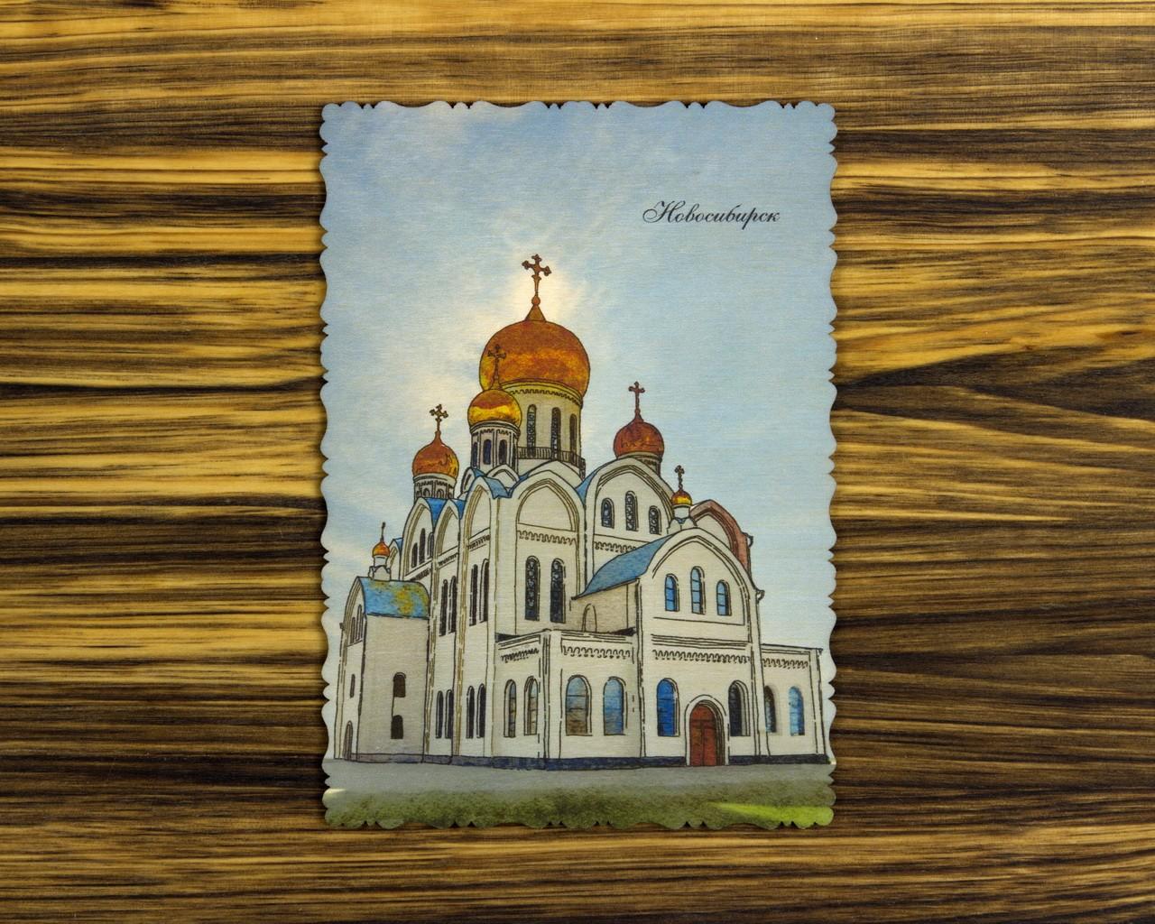 """Деревянная открытка """"Троице-Владимирский Собор"""""""