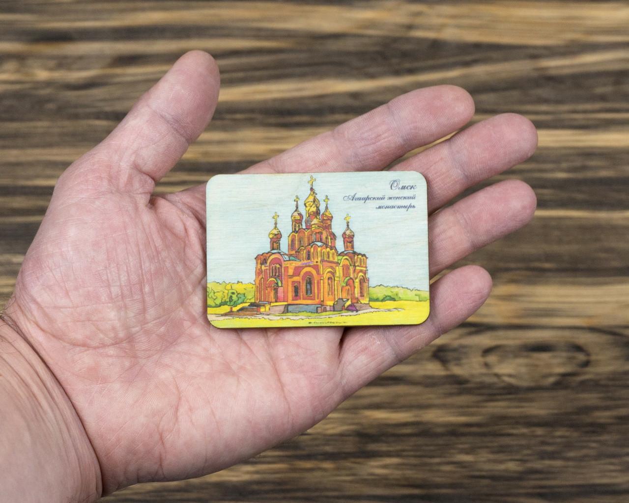 """Деревянный магнит """"Ачаирский женский монастырь Честного Креста Господня"""" А8"""