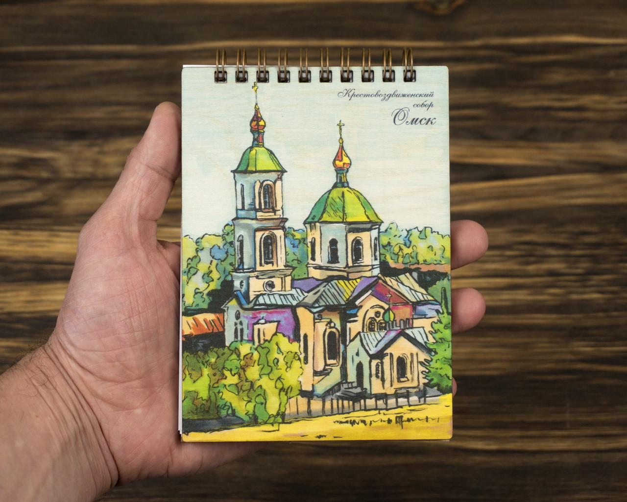 """Деревянный блокнот """"Собор Воздвижения Креста Господня"""" А6"""