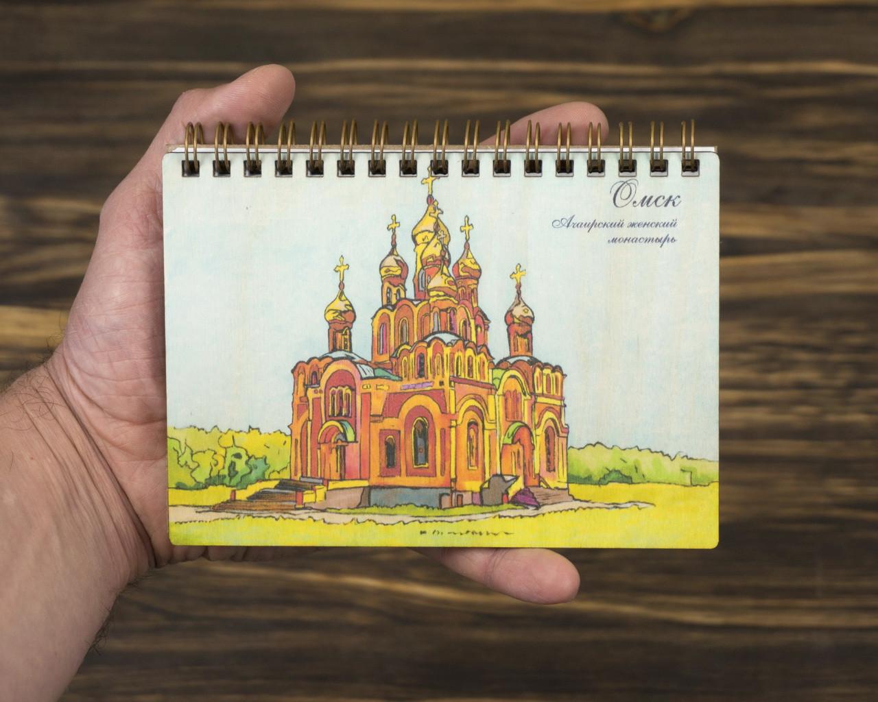 """Деревянный блокнот """"Ачаирский женский монастырь Честного Креста Господня"""" А6"""