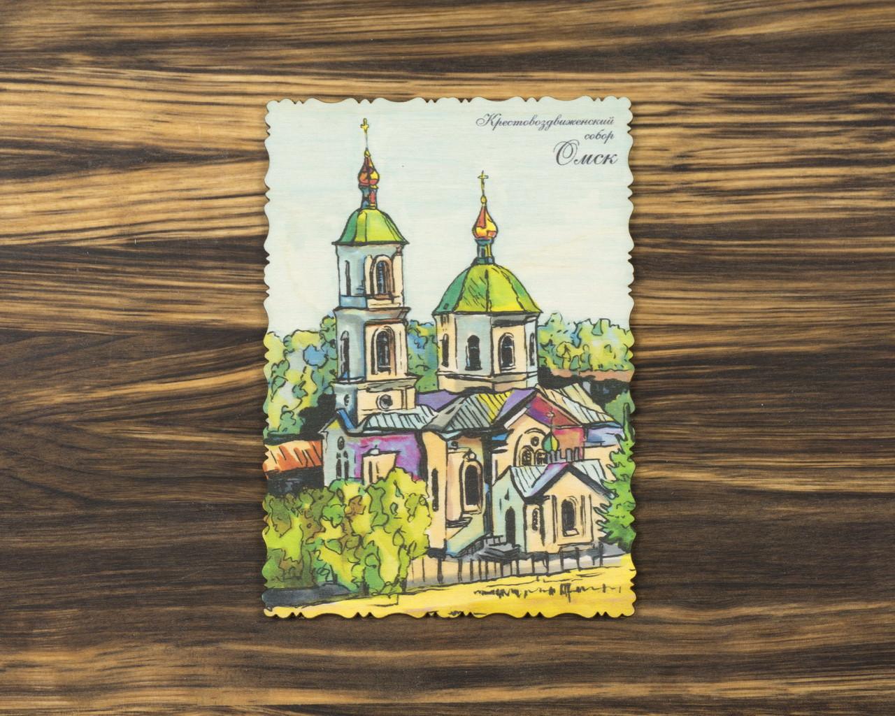 """Деревянная открытка """"Собор Воздвижения Креста Господня"""" А6"""
