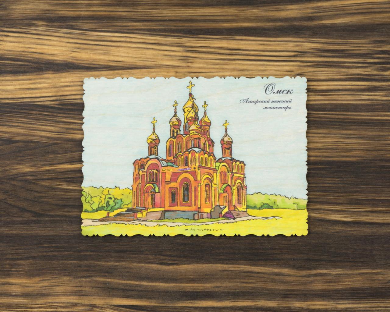 """Деревянная открытка """"Ачаирский женский монастырь Честного Креста Господня"""" А6"""