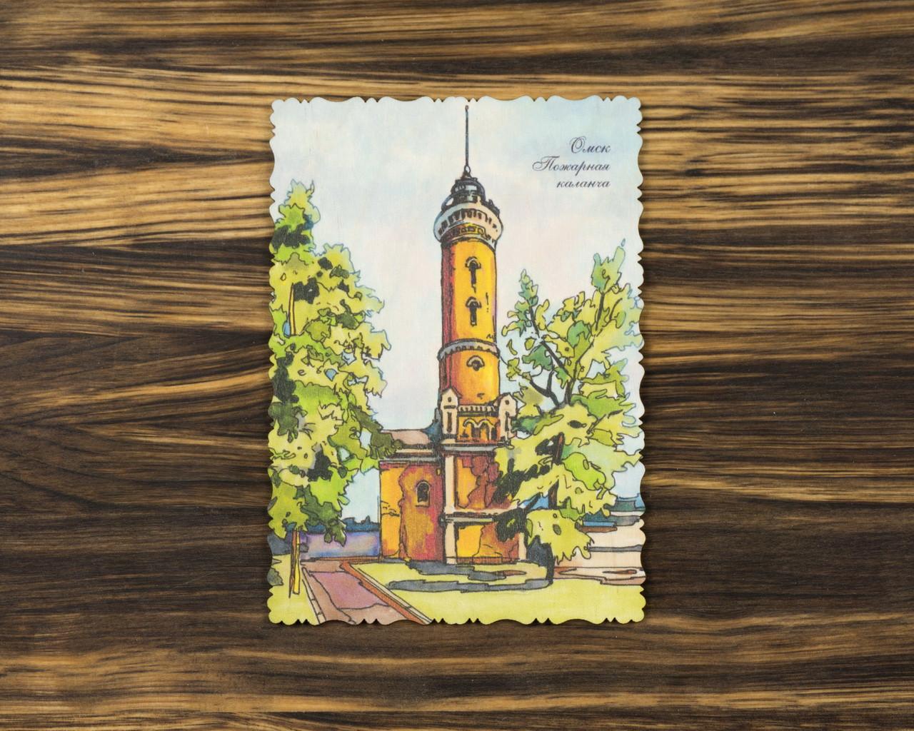"""Деревянная открытка """"Пожарная каланча"""" А6"""
