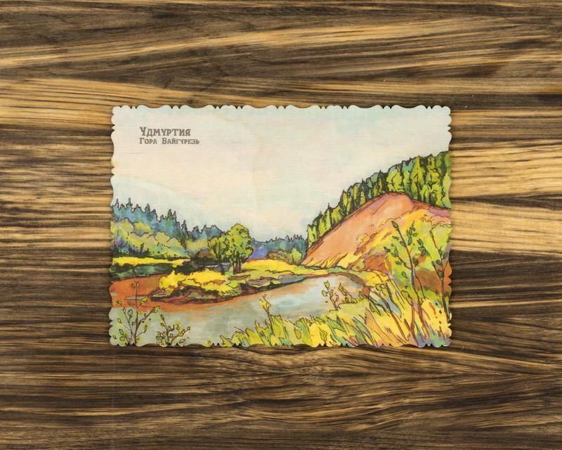 """Деревянная открытка """"Удмуртия. Гора Байгурезь"""" А6"""