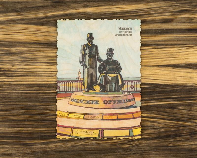 """Деревянная открытка """"Памятник ижевским оружейникам"""" А6"""