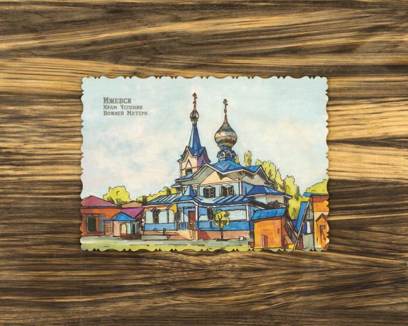 """Деревянная открытка """"Храм Успения Божией Матери в Ижевске"""" А6"""
