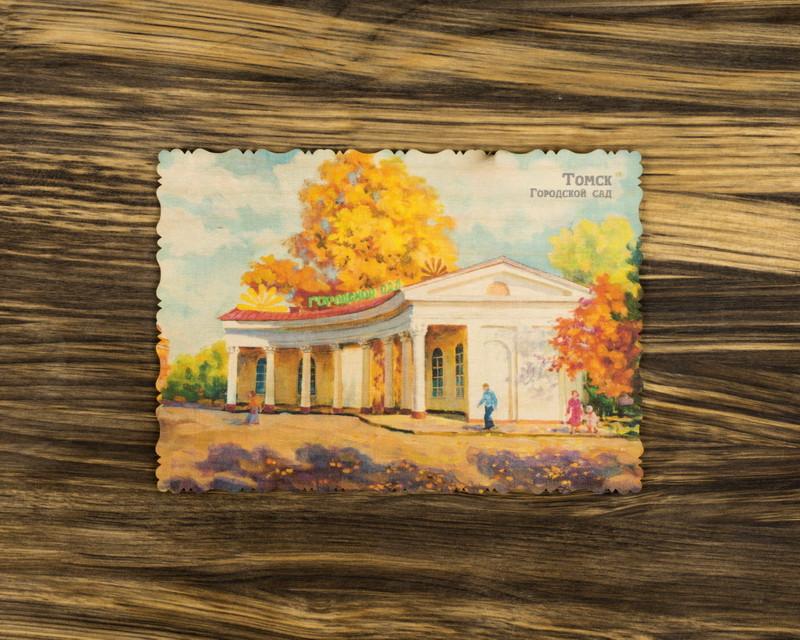 """Деревянная открытка """"Томский Городской сад"""" А5"""