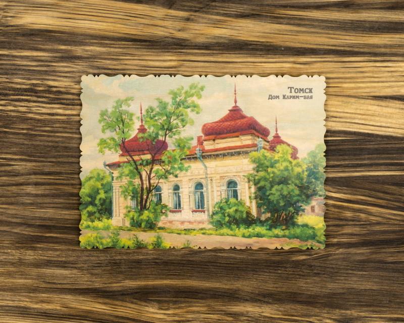 """Деревянная открытка """"Дом Карим-бая"""" А5"""