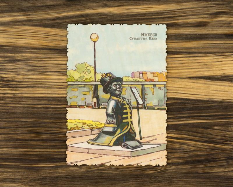 """Деревянная открытка """"Скульптура Ижик"""" А6"""