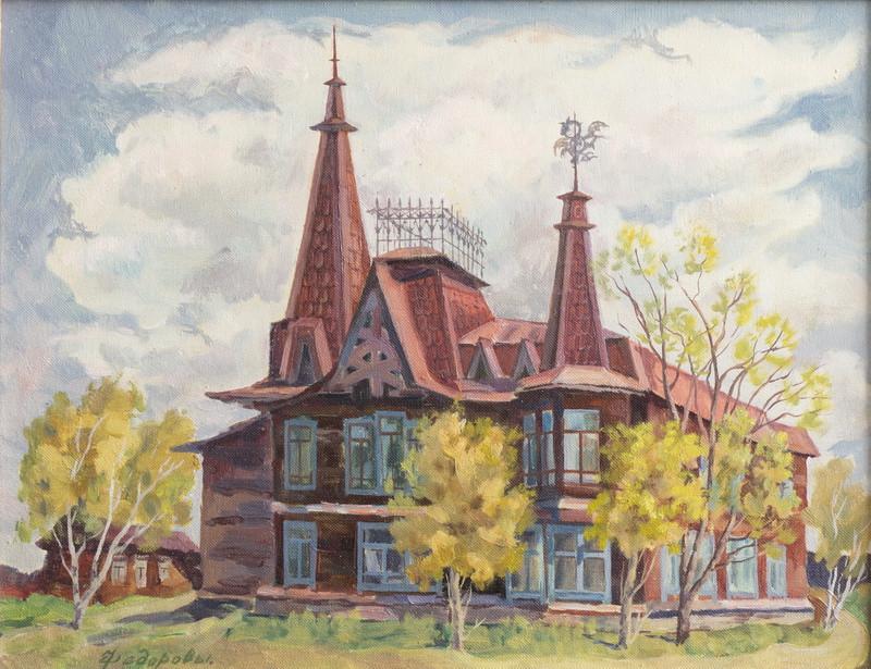 Дом на Тверской