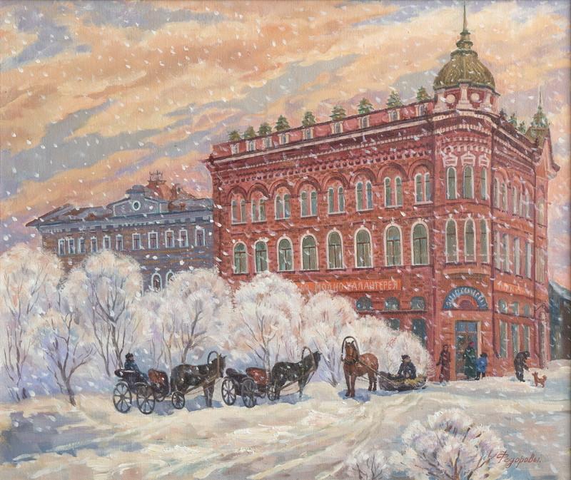 Торговый дом Голованов и сыновья