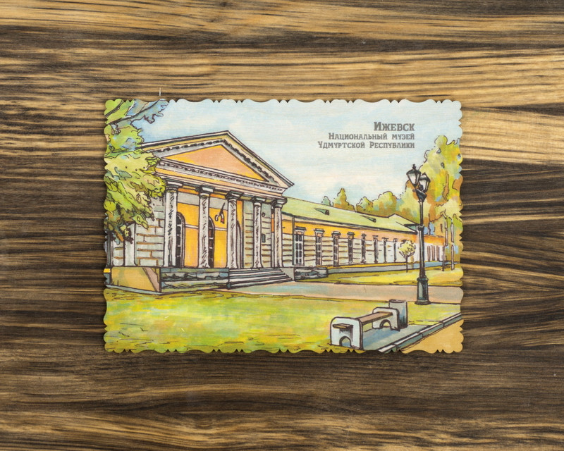 """Деревянная открытка """"Национальный музей Удмуртской республики - 2"""" А6"""