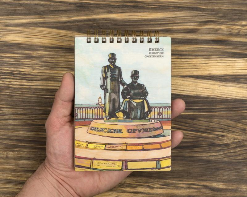 """Деревянный блокнот """"Памятник ижевским оружейникам"""" А6"""