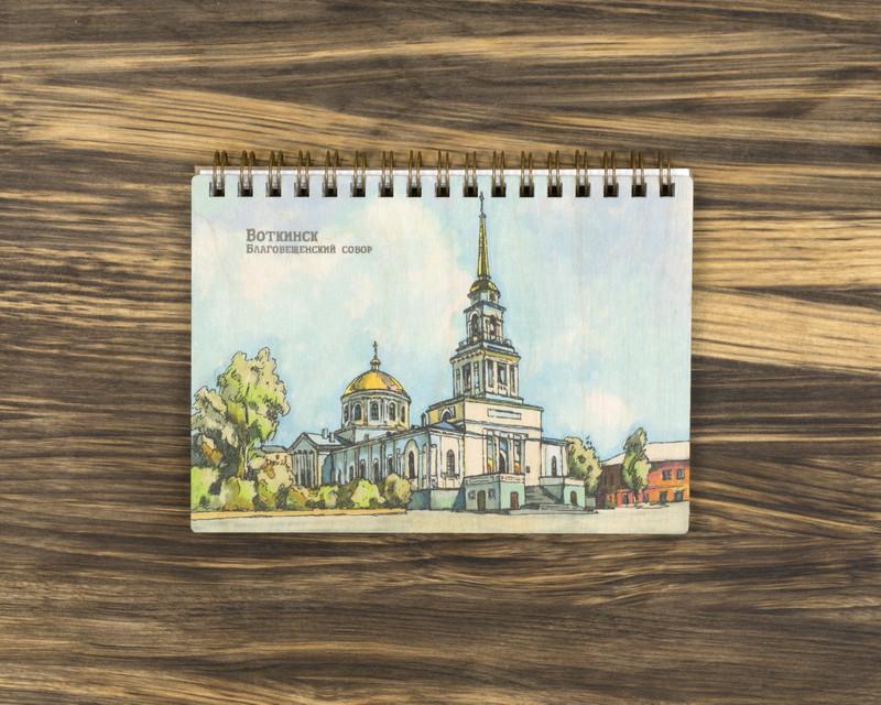 """Деревянный блокнот """"Собор Благовещения Пресвятой Богородицы в Воткинске"""" А6"""