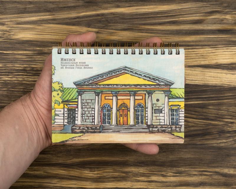 """Деревянный блокнот """"Национальный музей Удмуртской республики"""" А6"""